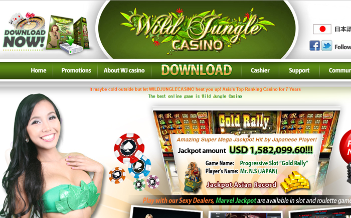 free play codes online casino